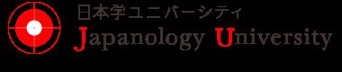 日本学ユニバーシティ(JU)